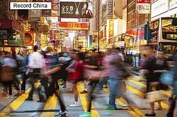香港特別行政区政府創新・科技局の楊偉雄局長は、「香港地区は2020年までに、全ての住民に、電子身分証(eID)を無料で提供する」と発表した。写真は香港。