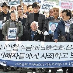 徴用工問題で集団ヒステリー 「国際法上あり得ない」日本の主張 ...