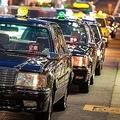 タクシーは客がヤクザでも乗車拒否はできない 拒否できる例も