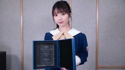「第6回カバーガール大賞」エンタメ部門:与田祐希