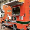 オレンジドリーム号(神田鯉風さん提供、千葉県富里市で撮影した写真ではありません)