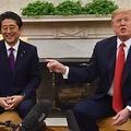 トランプ氏が日本の投資を評価