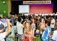 (写真)フィナーレを迎えたナガサキデー集会で参加者に送り出される海外代表=9日、長崎市