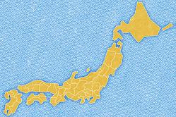 漢字で書ける自信がない都道府県ランキング