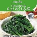 ファミマ冷凍野菜を100円に統一