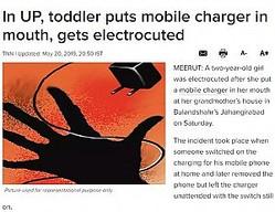 スマートフォンの充電コードを口にした女児が感電死(画像は『Times of India 2019年5月21日付「In UP, toddler puts mobile charger in mouth, gets electrocuted」』のスクリーンショット)