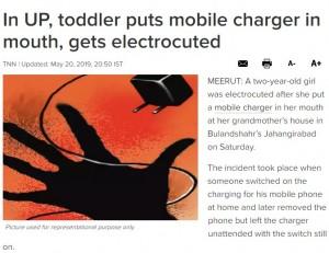 [画像] 【海外発!Breaking News】スマホの充電コードを舐めた2歳児が感電死(印)