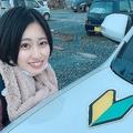 ついに免許を取った小泉留菜さん(画像はツイッターより)