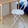侮れない 無印の白いパイプ椅子