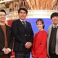 11月24日に放送した「細かすぎて伝わらないモノマネ」視聴率は10.4%