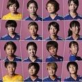 FIFA女子ワールドカップに臨む なでしこ全23選手を紹介