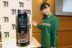 タッチパネル式の「セブンカフェ」新マシン