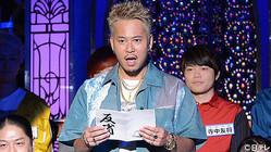 吉田明世アナの兄、ヤンキー時代に三四郎の小宮浩信をいじめていた過去「あなたでしたか」