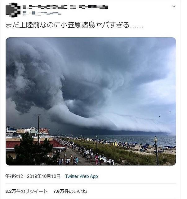 [画像] 台風19号?→実は米国で撮影 迫る「巨大雲」写真が3万RT、ツイッターで物議も