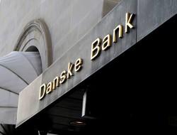 ダンスケ銀行のCEO辞任、オランダの資金洗浄捜査で容疑者に