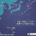 フィリピンの東に熱帯低気圧 台風になり日本に影響する可能性は低い