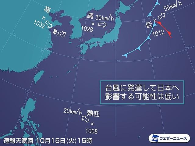 新たな熱帯低気圧 日本に影響は