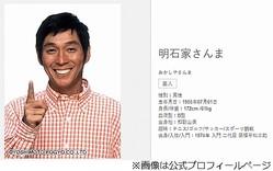 """さんま、志村けんさん亡くなり""""元カノ""""たちが…"""
