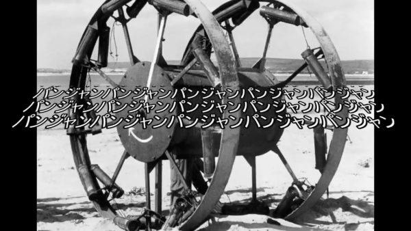 ドラム パン ジャン たらちゃん(英国面)とは (タラチャンエイコクメンとは)