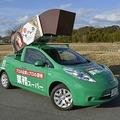 世界に1台だけ!業務スーパーの営業車「水ようかんカー」(神戸物産提供)