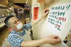 7月1日からのレジ袋有料化を店内に掲示するパン屋「手焼きパン トリーゴ」=30日午前、大阪市北区(恵守乾撮影)