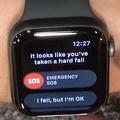 硬い床の上に倒れたら反応 新型Apple Watchの転倒検出機能を実験