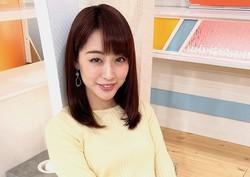 松尾由美子アナからの「素敵な代物」に感動!新井恵理那「とても楽しませてもらいました」
