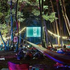 野外映画フェス「夜空と交差する森の映画祭2017」愛知県の離島・佐久島でオールナイト開催決定