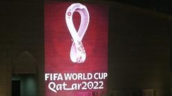 2022年カタールW杯、「公式エンブレム」を発表!デザインはこうなった