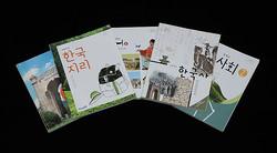 韓国の教科書にはどんなことが書いてある?
