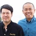 地元北海道の魅力や、気になる「2人の今後」について語ったタカアンドトシ