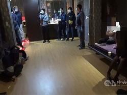 現行犯逮捕された乱交パーティーの参加者ら=台南市警察提供