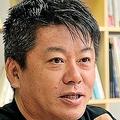 堀江貴文氏が現代人に指摘「心の健康のことをもっと考えるべき」