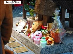 3日、韓国・国民日報によると、元慰安婦支援団体に支援金を寄付してきた若者らが支援金の返還を求める訴訟を起こすことが分かった。写真は「正義記憶連帯」が主催する慰安婦問題解決のための水曜集会の様子。