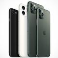 iPhone12シリーズ イヤホンと充電器が同梱されず50ドル値上げか