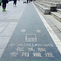 4日、中国新聞網は、陝西省西安市にスマホ専用道路ができたと伝えた。これに対し、中国のネットユーザーからさまざまなコメントが寄せられた。