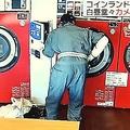 コインランドリー窃盗、白昼堂々カメラに一部始終「まさか日中…」