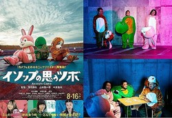 メイキング写真が公開された (C)埼玉県/SKIPシティ彩の国ビジュアルプラザ