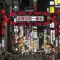 歌舞伎町ホストが札幌に?