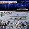 五輪開会式 海外メディアの反応