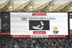川崎と鳥栖のリーグ開幕戦ではVAR判定により、川崎のゴールが取り消しに。試合は0-0のスコアレスで終わった。写真:茂木あきら(サッカーダイジェスト写真部)