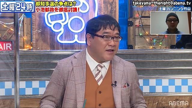久蔵 松岡