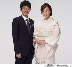和田正人と吉木りさが結婚を発表 - ライブドアニュース