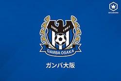 G大阪が3選手の負傷を発表…キム・ヨングォンは右肩関節を脱臼