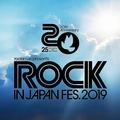 『ROCK IN JAPAN FESTIVAL 2019』ビジュアル