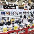 中国メディアは、カメラの価格を日中で比較する記事を掲載した。(イメージ写真提供:123RF)