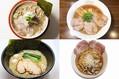 沖縄から北海道まで40店が集結するラーメンEXPO(提供写真)