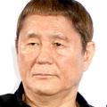 和田アキ子、たけしの離婚に「39年も...