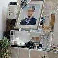 遺骨は今も自宅の居間にある祭壇に置かれたままで……