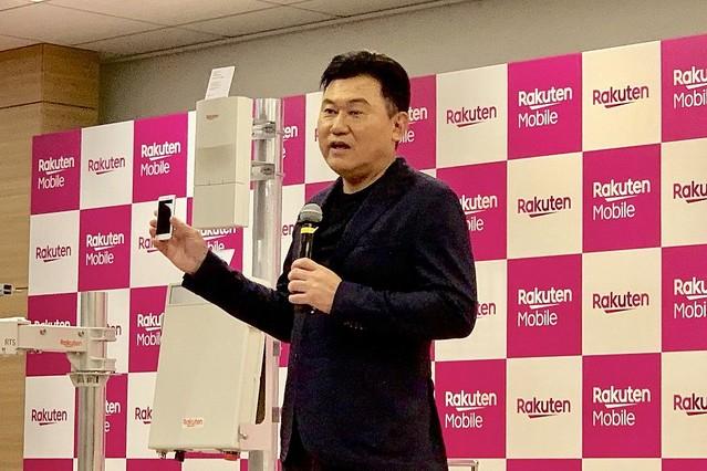 「他社は追従できない」楽天・三木谷社長、携帯料金に強い自信